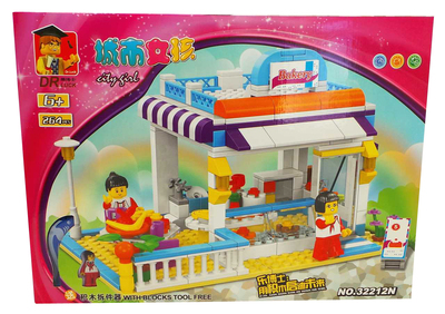 One Off Lot of 11 Building Brick Sets Wange 'City Girl' Bakery Kids 32212N
